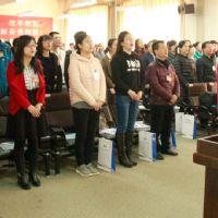 中国共产党北京经济技术职业学院第三次党员大会隆重开幕