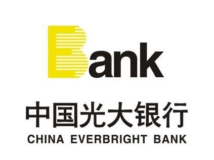 中国光大银行电子银行部 95595远程银行中心简介