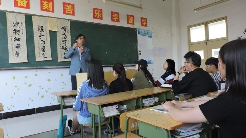 """轨道交通学院团委""""书法协会""""成立"""
