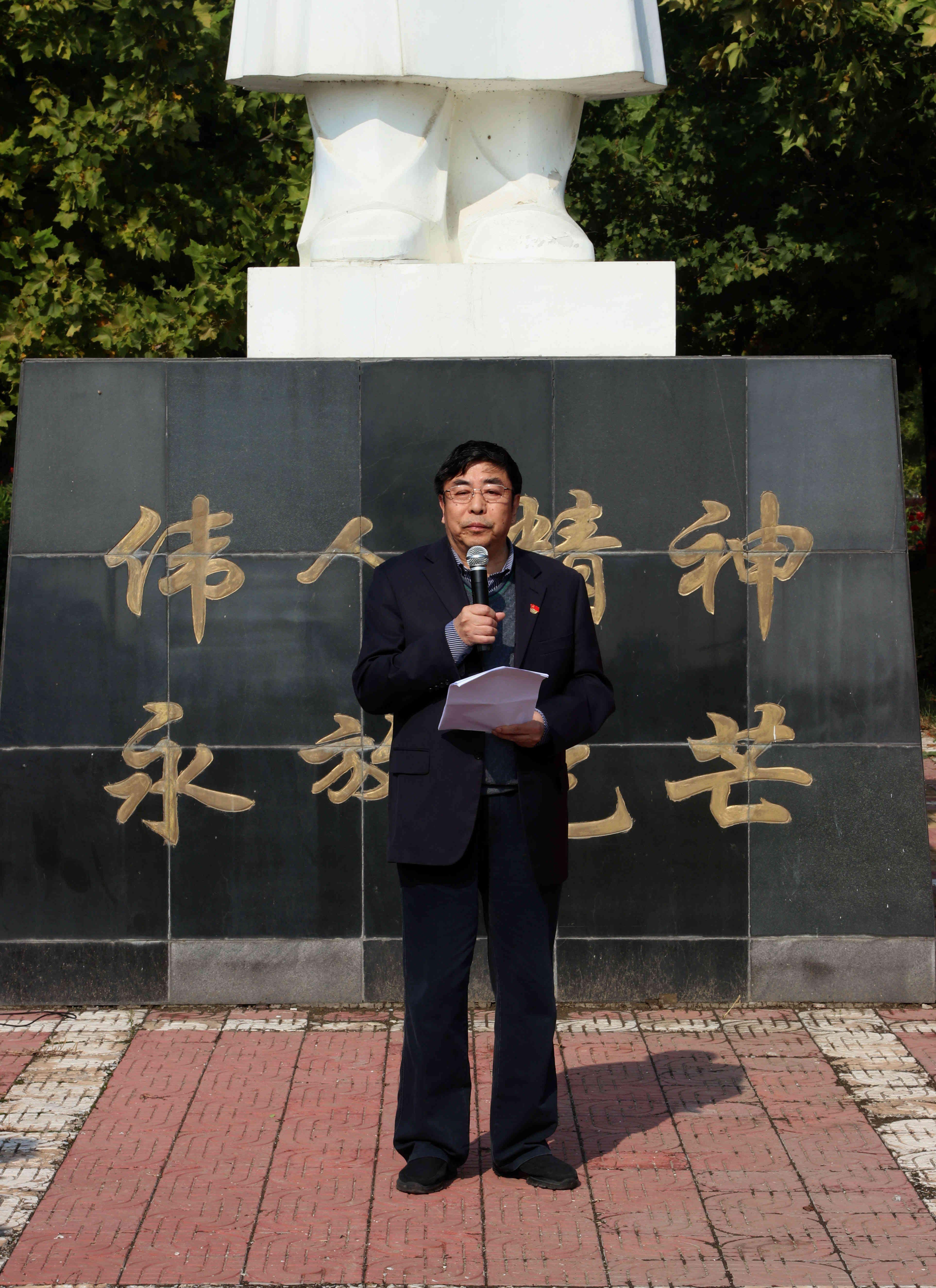 北京经济技术职业学院举行爱国主义教育大讲堂揭牌仪