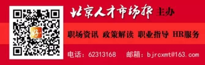 4万余岗位上线|北京地区毕业生春季网络招聘月启动
