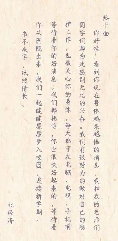 """彩神彩票官网""""防疫""""主题系�列活动之一:笔墨传心 画卷怡情"""